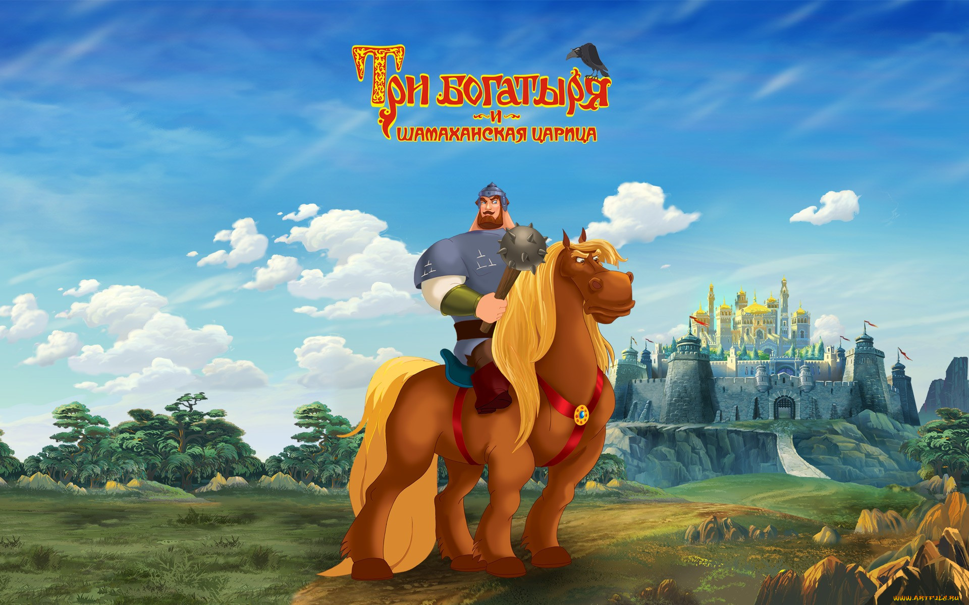 Картинка три богатыря на коне